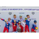 Новая победа Ефима Дерунова. Поздравляем!