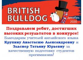 British Bulldog 2020!