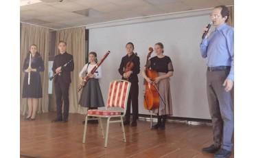 Концерт классической музыки!