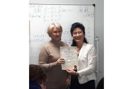Жемчужная ментальная математика Сюй, 2019