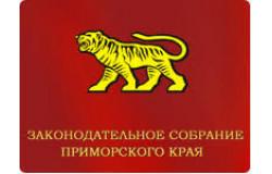 Встреча сотрудников с депутатом Законодательного собрания Приморского края.