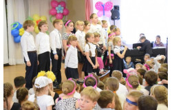 Весенняя капель - концерт