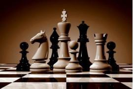 """Первый шахматный турнир """"Золотая пешка"""""""