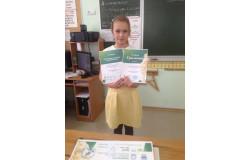 Международный конкурс-игра по ОБЖ «Муравей»