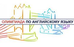 Результаты региональной предметной олимпиады им. Н. Н. Дубинина, 2015