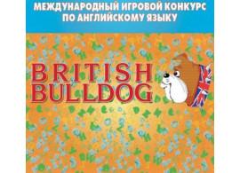 Результаты конкурса British Bulldog, 2015