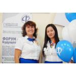 Приморский форум образовательных инициатив «Будущее – рядом!», 2014