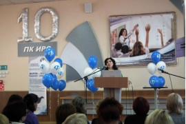 Начались каникулы, и педагоги прогимназии сели за парты, 2014